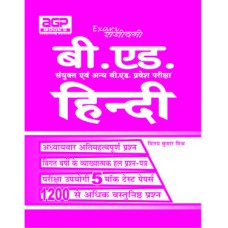 B.Ed Hindi