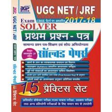 UGC NET PAPER-1 SHIKSHAN AUR SHODH ABHIVRITTI