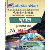 Asst. Professor Bhugol (Geography)