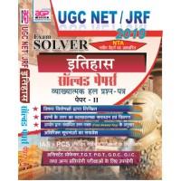 UGC NET-  Itihash (History) Paper II
