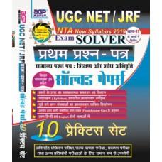 UGC NET PAPER-1 (Part 2) SHIKSHAN AUR SHODH ABHIVRITTI